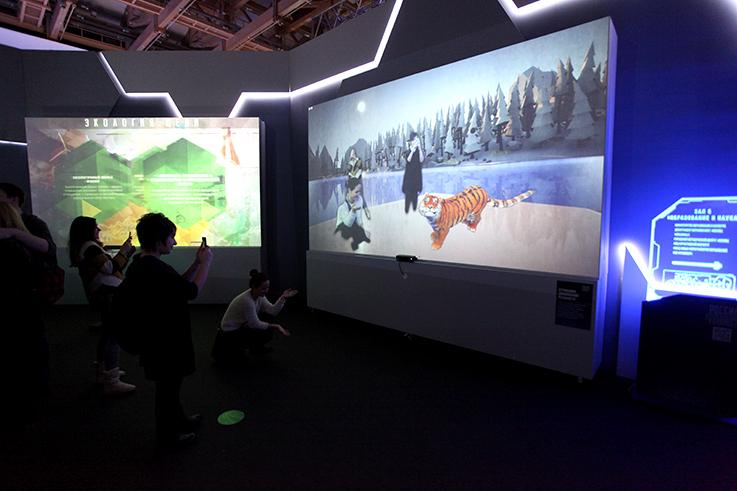 Мультимедийные технологии для создания современной выставки и музея